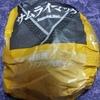 直球・サムライマック/炙り醤油風トリプル肉厚ビーフ