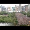 香港市民を支持する世界の動きを紹介❗️動かぬマスコミ、立憲民主党、日本共産党etc❗️日本人であることが恥ずかしくならないか⁉️