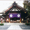 【ミになる図書館】恋愛運がアップすると話題のパワースポット「東京大神宮」 ハート模様の装飾が話題だけど実は猪の目の形という事実