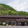 18きっぷで九州の旅(4)「都城→大隅横川→鹿児島中央」