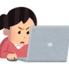 【はてなブログ】独自ドメイン取得→変更の際に悩んだ点についての解決策