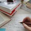 「学びてときに・・・」テストにはあまり役にたたない調べもの。「にんべんに漢数字のつくり」の漢字。