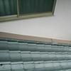 和形スレート屋根瓦の雨洩り修理01