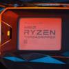 第3世代Ryzen Threadripperは11月7日登場へ