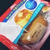 *モンテール・森永* ホットケーキ風プリンサンド 198円(税抜)