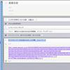 ワークスタイル [ Todo管理:MacOSX Things 5 ]