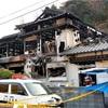 対馬の火災、放火容疑で男を逮捕 焼け跡から父娘の遺体