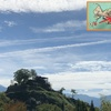 岐阜県・中津川市をめぐる車中泊の旅 <天空の山城「苗木城跡」編>