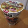 世界3大スープの1つであるブイヤベースを加えた、カップヌードル ブイトン ビッグ
