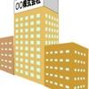 NECから独立して経営者となった向山雄治さんが大切にされている3つのこと