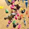 私がボルダリングをする理由。綺麗になりたいので登ります!
