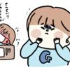 マスクで熱中症が心配です!!の巻。