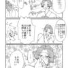 山神漫画③(一日一絵)