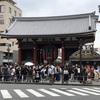 【旅の準備】202011東京 情報収集と宿泊先