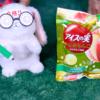【アイスの実 濃密赤りんご】セブンイレブン 1月13日(月)新発売、コンビニ アイス 食べてみた!【感想】