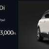 3008 BlueHDi GT-Line!!