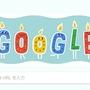 11月7日、こうちゃんは20歳の誕生日を迎えたぞ!!20年間をざっと振り返る。