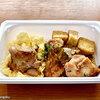 【冷凍食品】旬をすぐに ~レンジで温めるだけの便利な惣菜 その3~