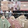 オーガニックコットンを使った子ども服、しまむらで発見!