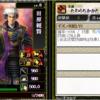 田原親賢 戦国ixa  BushoCardカードメモ:2227