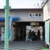 北関東ドライブ 〜その4〜