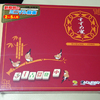 【買物】 かんたん麻雀ゲーム「すずめ雀」を購入