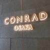 コンラッド大阪のハロウィン限定スイーツが食べたくて...❤️