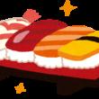 地底レストラン:うほぃ~、1%の人にしか解けない記憶力テストお寿司はいかが~