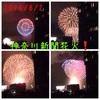 横浜沖堤マゴチ6戦目☆彡D堤
