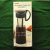 『HARIO(ハリオ)』の「水出し珈琲ポット」を購入。水出しコーヒーの淹れ方や味の感想などを書いています