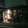 【今週のラーメン2512】 麺屋 さくら井(東京・武蔵野西久保) らぁ麺・醤油+特別純米上喜元からくち