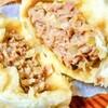 簡単!肉汁ジュワ❤豚まんのレシピ