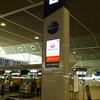2011 BD FLIGHT Part1