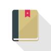 『日記の魔力』を読みました。日記をつけたくなります。