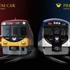 2021年から京阪3000系にプレミアムカーが連結!日中の全特急でプレミアムカーに乗れる!