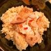 根菜と豚そぼろの旨辛サンバル炊き込みご飯