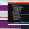 Ubuntu Server 18.04はスワップファイルに気をつけよう