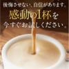 人気のバターコーヒーの口コミと効果について調べてみました。