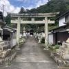 播磨の旅・赤穂~たつの、そして姫路へ