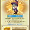 【FLO 魔法使い】変幻自在の魔法を放て!(ファンタジーライフ日記)