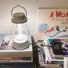 どこにでも持ち運んで使えるBALMUDAの『The Lantern』は一人暮らしにおすすめしたい逸品です