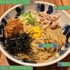 🚩外食日記(628)    宮崎ランチ   「らーめん 椛(MOMIJI)」⑧より、【油そば】【おにぎり】‼️