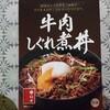 松阪牛の名店「柿安」のレトルト商品「牛肉しぐれ煮丼」が美味しい