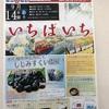 ダイエット78日目(9月14日)