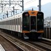 阪神1000系 1202F 【その7】