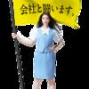 "<span itemprop=""headline"">ドラマ「エイジハラスメント」(第7話)</span>"