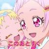 【アニメ】HUGっと!プリキュア第1話「フレフレみんな!元気のプリキュア、キュアエール誕生!」感想