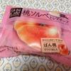 桃ソルベとレアチーズ