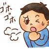 成人の40%が喘息の可能性!? 夜になると咳が出たり 風邪だけど熱は出ず、喉だけが痛いとか。実は風邪じゃない説