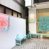 cafe202(長堀橋)